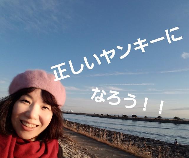 f:id:takasemariko:20200210193227j:image