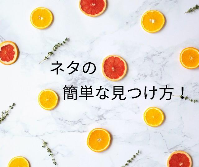 f:id:takasemariko:20200228212931j:image