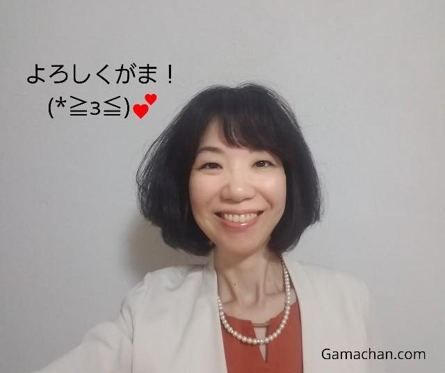 f:id:takasemariko:20200302131903j:image