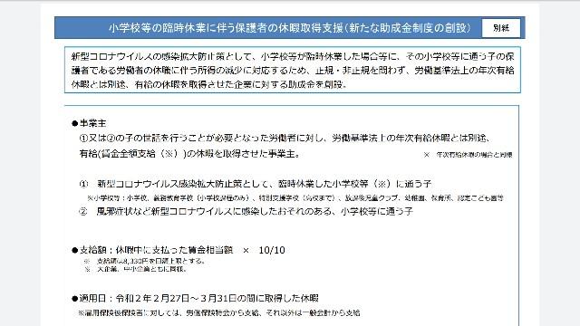 f:id:takasemariko:20200303153252j:image