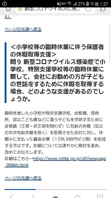 f:id:takasemariko:20200303153624j:image