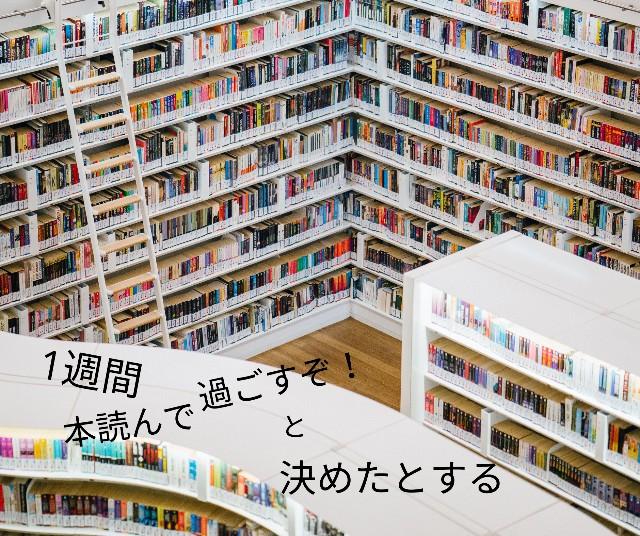 f:id:takasemariko:20200305010734j:image