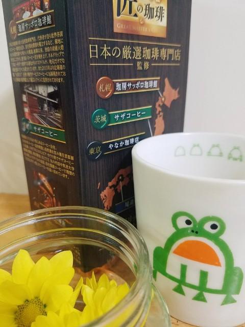 f:id:takasemariko:20200330161408j:image