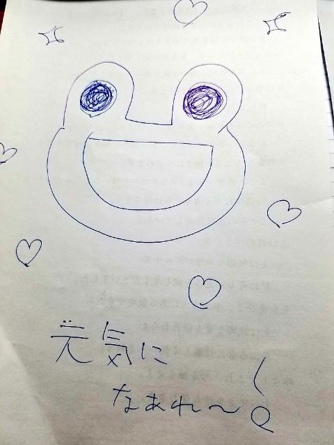 f:id:takasemariko:20200411155114j:image