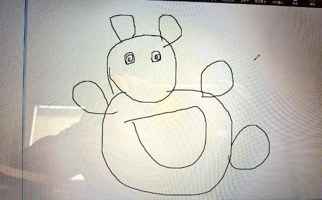 f:id:takasemariko:20200411212107j:image