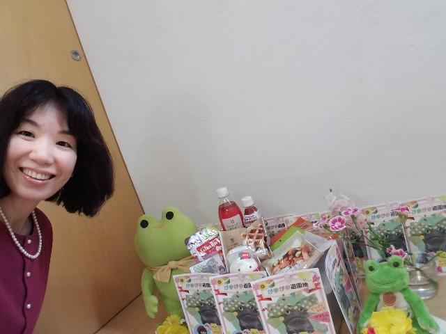f:id:takasemariko:20200412204320j:image