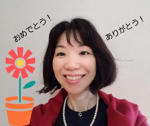 f:id:takasemariko:20200426141708j:image