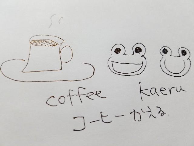 f:id:takasemariko:20200508000522j:image