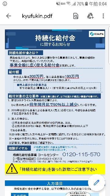 f:id:takasemariko:20200512000615j:image