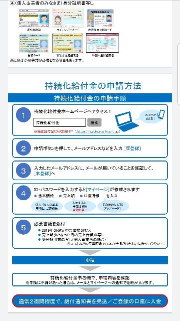 f:id:takasemariko:20200513005535j:image