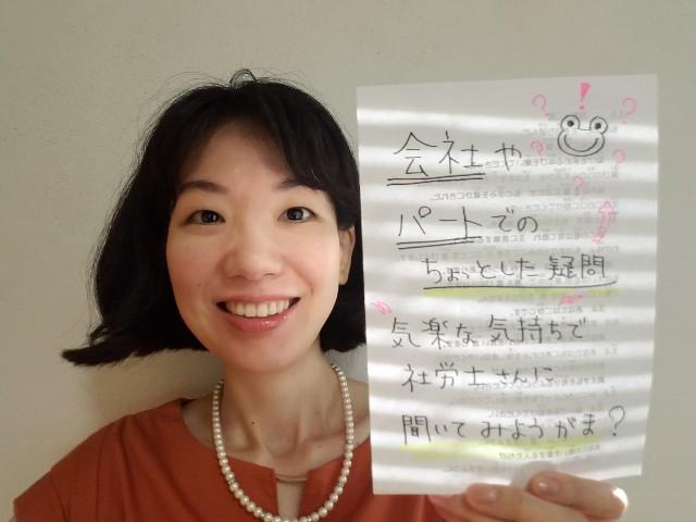 f:id:takasemariko:20200515020551j:image