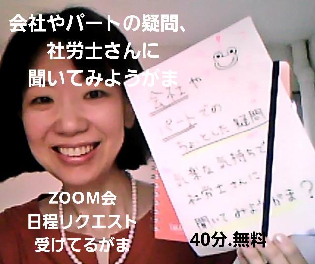 f:id:takasemariko:20200515160843j:image