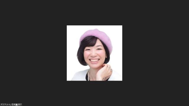 f:id:takasemariko:20200528142736j:image