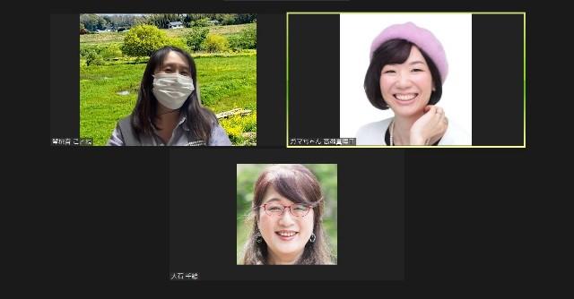 f:id:takasemariko:20200528215105j:image