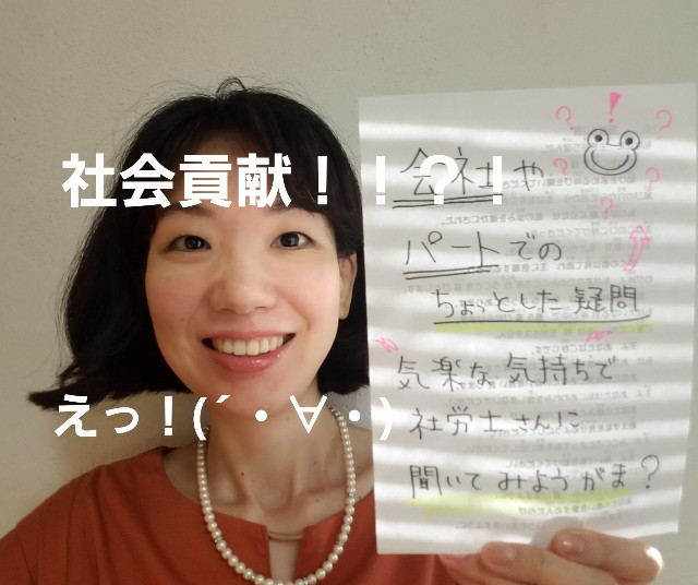 f:id:takasemariko:20200602175341j:image