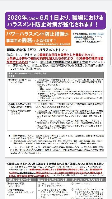 f:id:takasemariko:20200610010713j:image