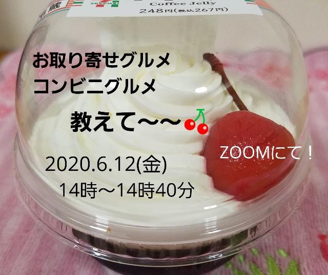 f:id:takasemariko:20200611230418j:image
