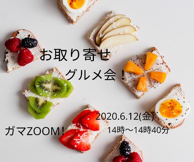 f:id:takasemariko:20200611230509j:image