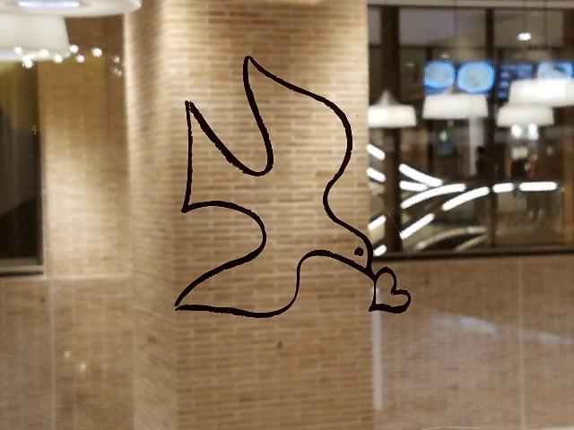 f:id:takasemariko:20200616012406j:image