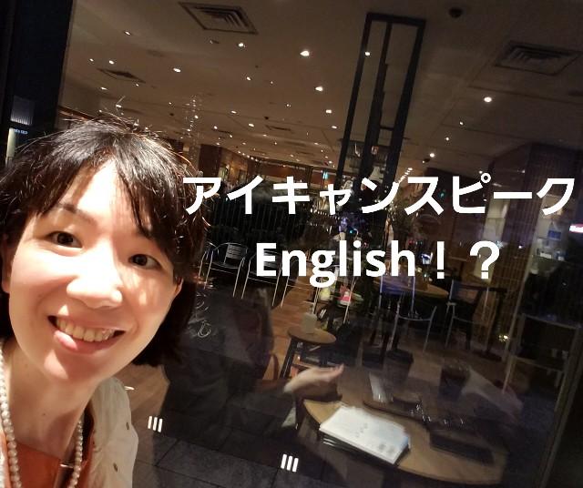 f:id:takasemariko:20200621094734j:image