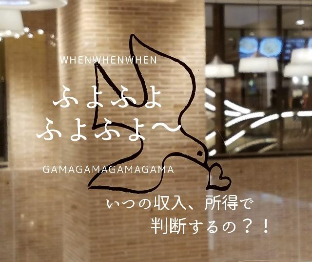 f:id:takasemariko:20200708220731j:image