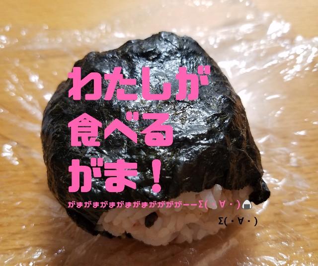 f:id:takasemariko:20200709174612j:image