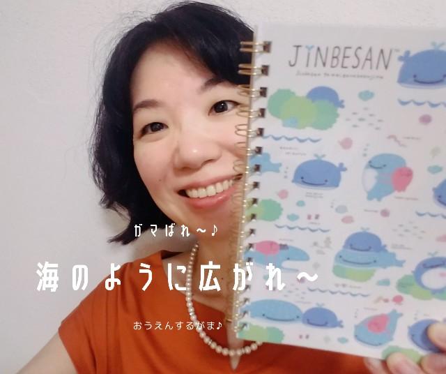 f:id:takasemariko:20200711004146j:image