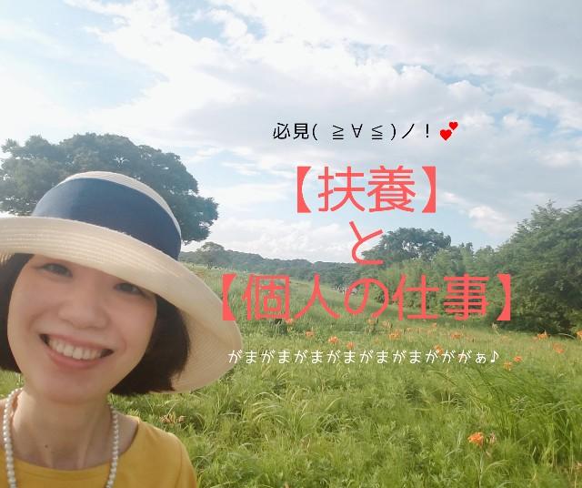 f:id:takasemariko:20200713203145j:image
