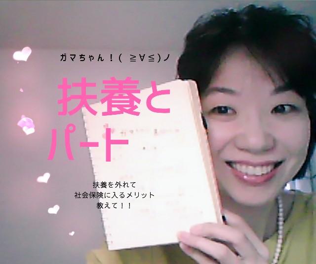 f:id:takasemariko:20200722015648j:image