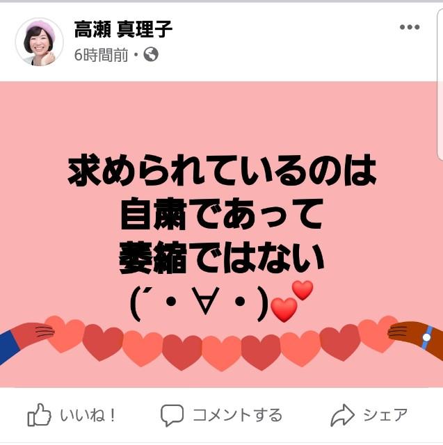 f:id:takasemariko:20200726002336j:image