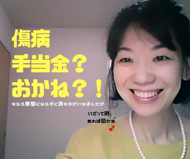 f:id:takasemariko:20200726022345j:image