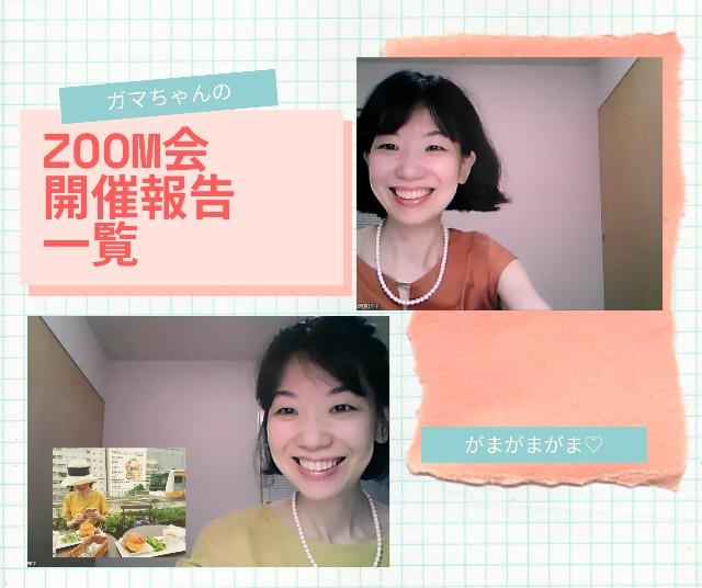 f:id:takasemariko:20200801163913j:image