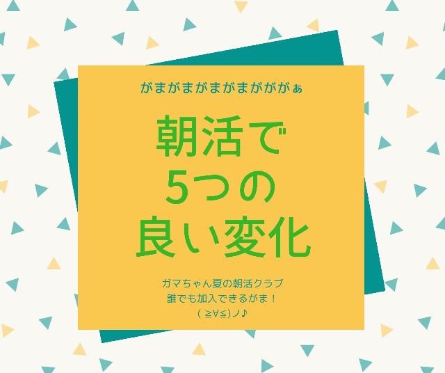 f:id:takasemariko:20200805232010j:image