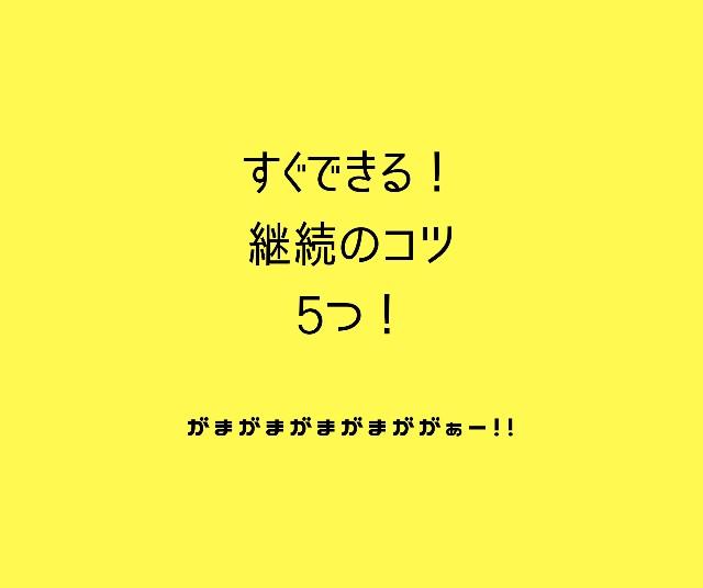 f:id:takasemariko:20200810094918j:image
