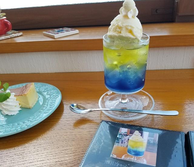 f:id:takasemariko:20200812152437j:image