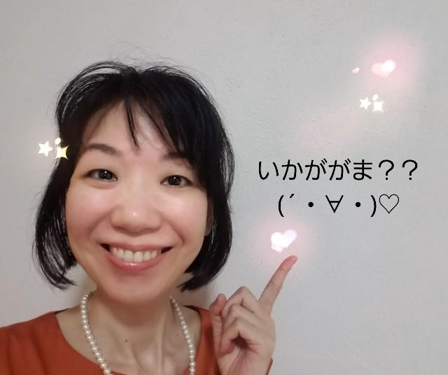 f:id:takasemariko:20200813221100j:image