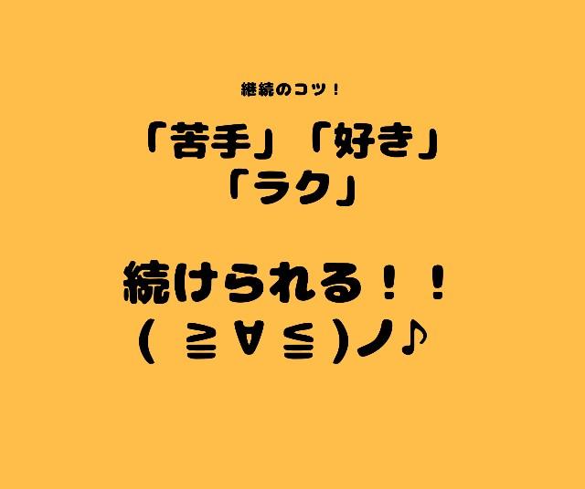 f:id:takasemariko:20200817203131j:image
