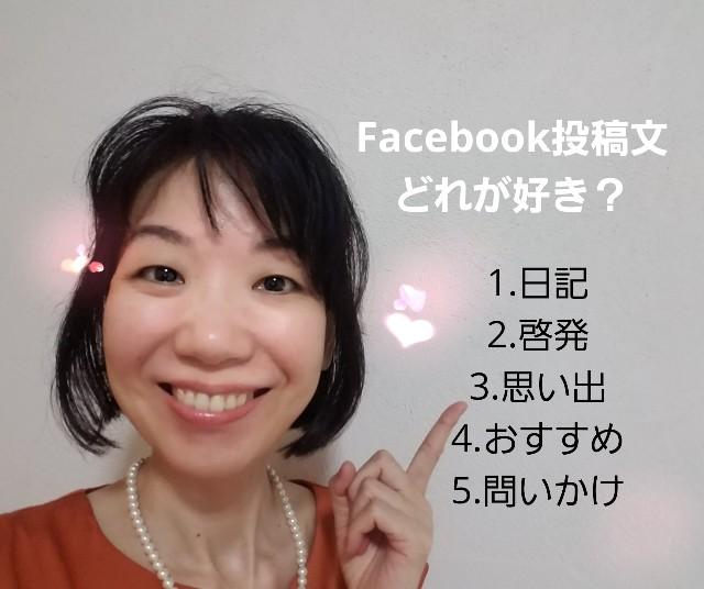 f:id:takasemariko:20200818201849j:image