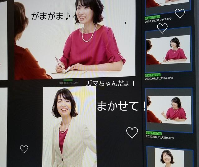 f:id:takasemariko:20200905163552j:image