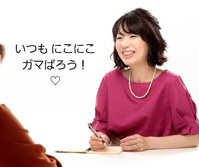 f:id:takasemariko:20200907202832j:image
