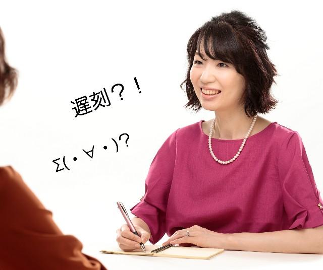 f:id:takasemariko:20200908180713j:image