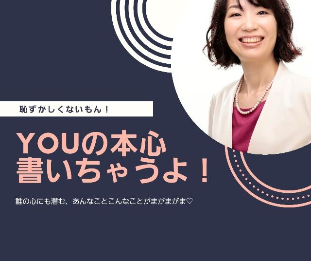 f:id:takasemariko:20200909023314j:image