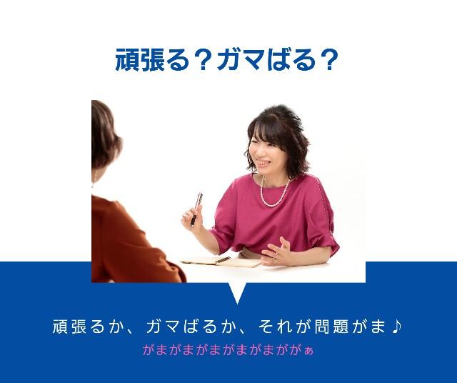 f:id:takasemariko:20200911205430j:image