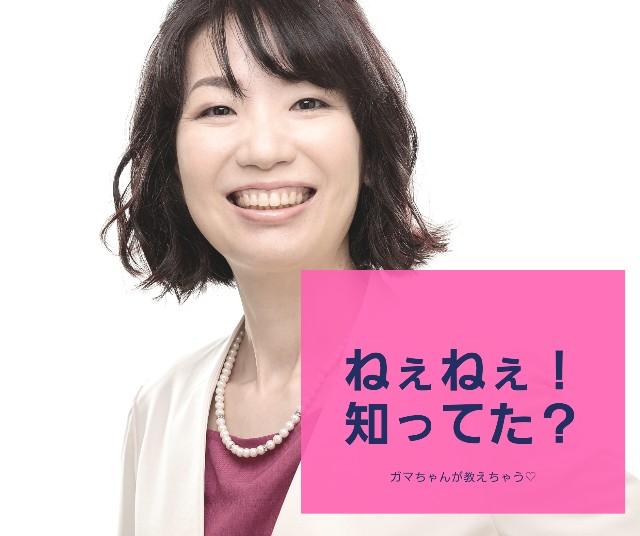 f:id:takasemariko:20200912203625j:image