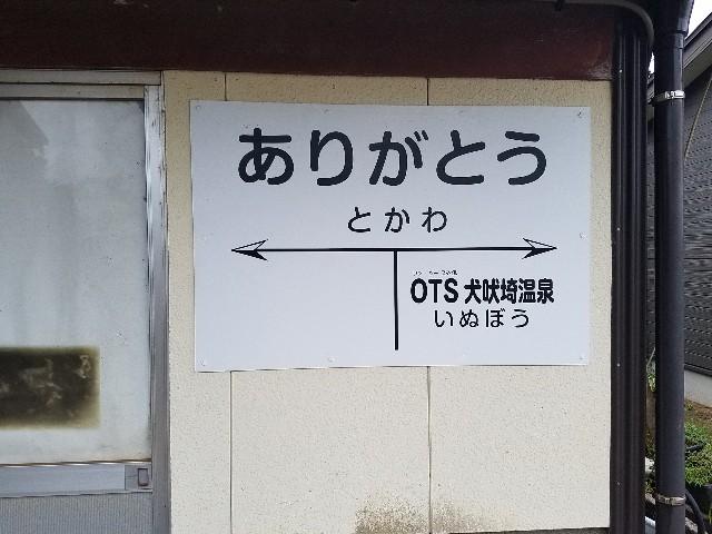 f:id:takasemariko:20200921133351j:image