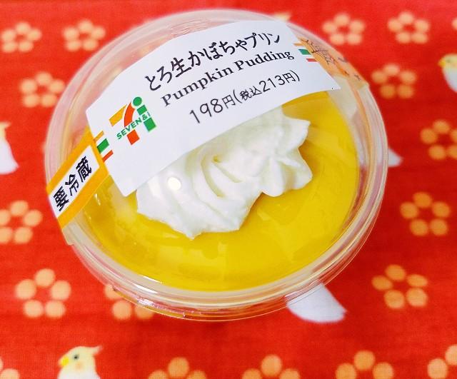 f:id:takasemariko:20200926001823j:image