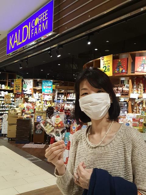 f:id:takasemariko:20201102191543j:image