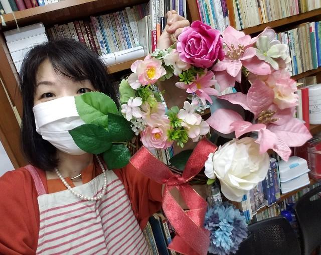 f:id:takasemariko:20201117010806j:image