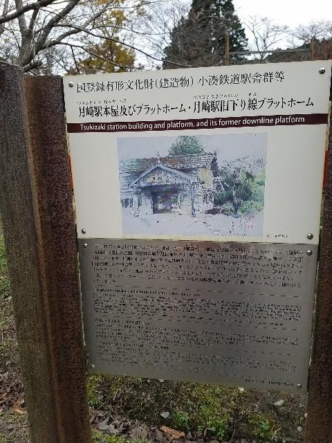 f:id:takasemariko:20201124012511j:image