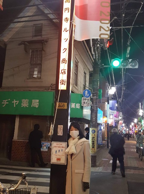 f:id:takasemariko:20201129232722j:image